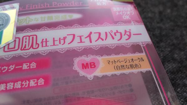 123facepowder