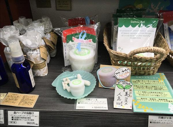2-3ishigakikuko