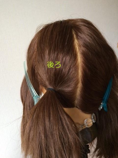 2-3sa323