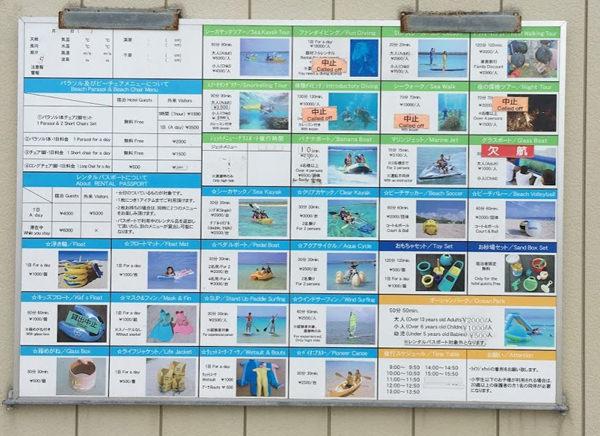 2-5ishigaki-maesatobeach