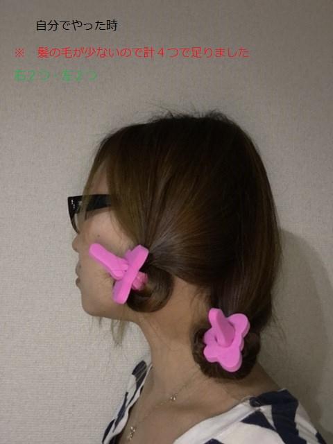 3-12aironnashicaru