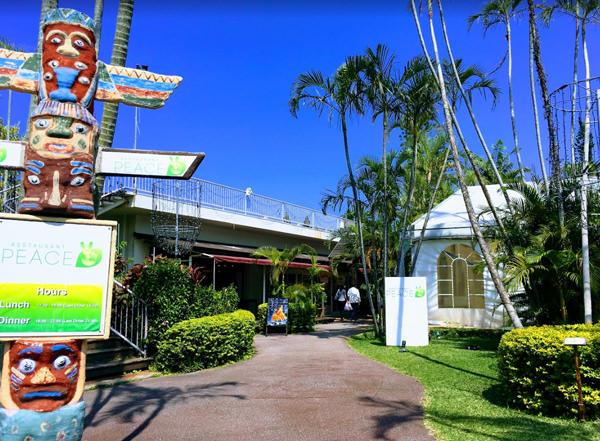 東南植物楽園 レストランでランチバイキング