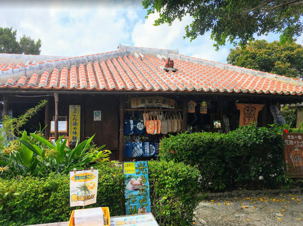 琉球王国城下町の街並みを散策