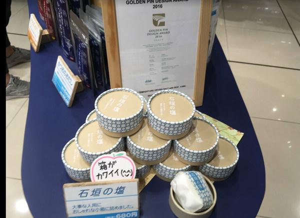 4-3ishigakikuko