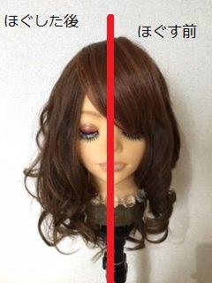 4-55nagamochimaki