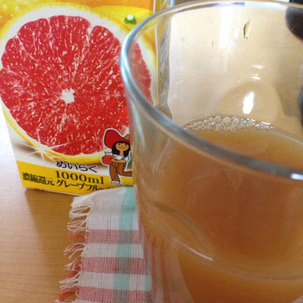 ベジライフ酵素液グレープフルーツジュース割り
