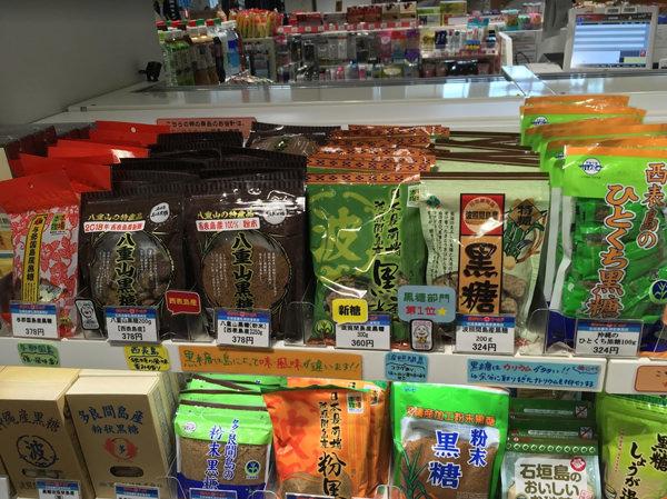 石垣島鍾乳洞の空港売店でおなじみの沖縄土産