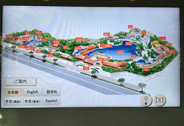 福州園のマップ