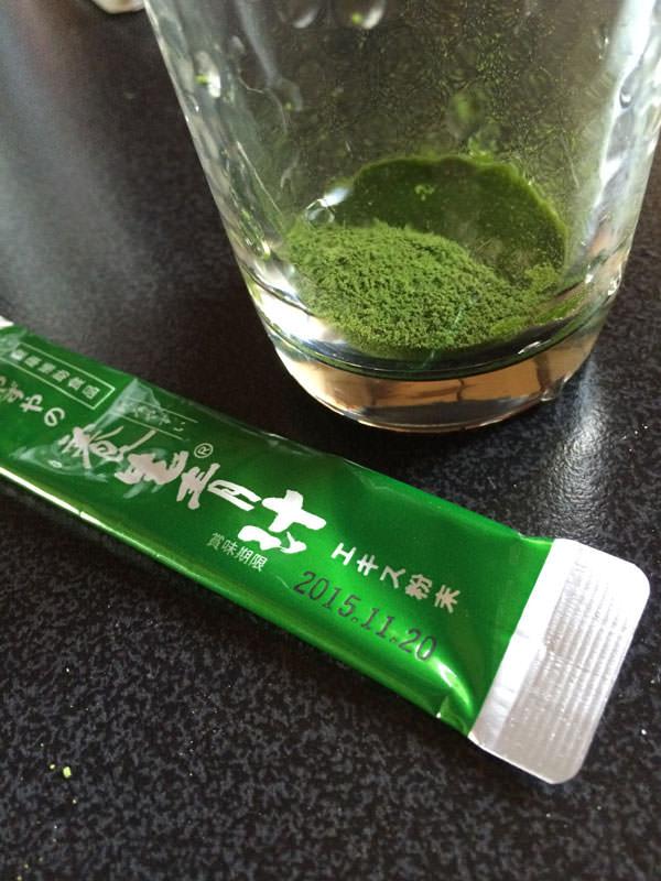 やずや養生青汁の作り方とアドバイス