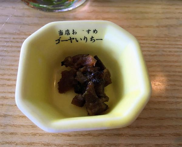 5-012ryukyugarasumura
