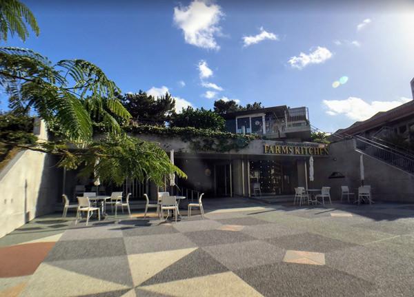 福州園 カフェレストラン