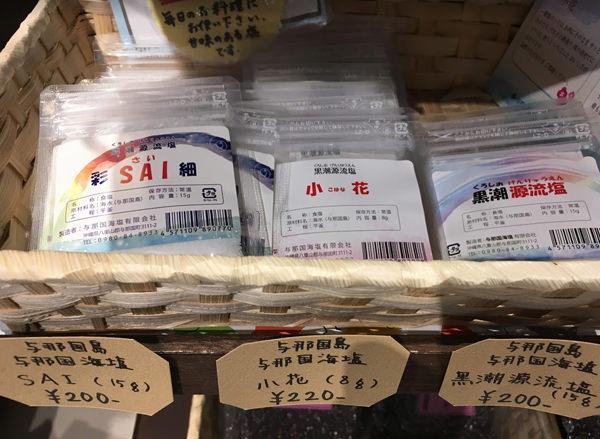 5-8ishigakikuko