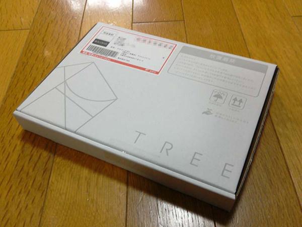 6-1_tree