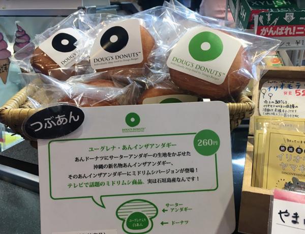 7-3ishigakikuko