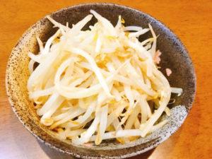 9-4moyashiyamitsuki