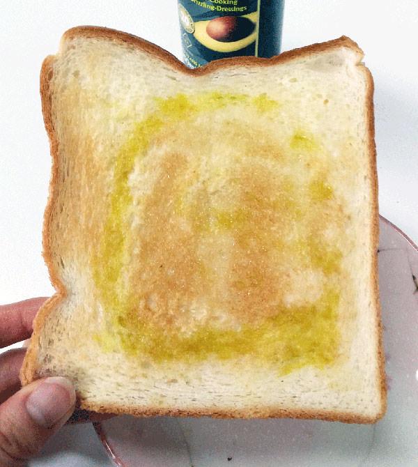 トースト+アボカドオイル
