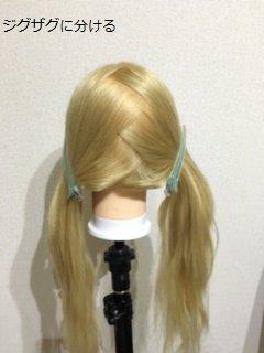 <アナの髪型を子供にやってあげる手順