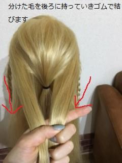 anakimono001