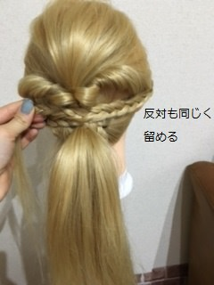 anakimono036