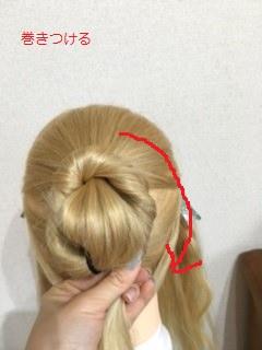 anataikanshiki017