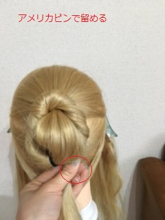 anataikanshiki019