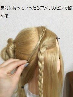 anataikanshiki031