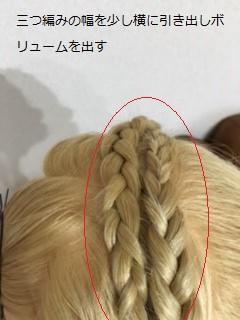 anataikanshiki040