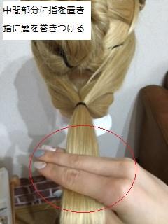 anataikanshiki051