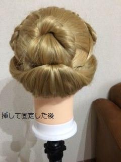anataikanshiki056