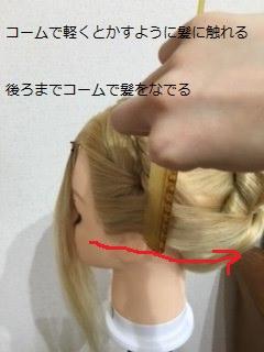 anataikanshiki059