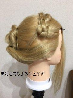 anataikanshiki064