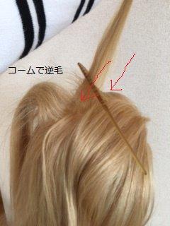 anayukikotsuare016