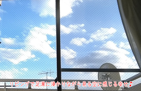 ashiyu_aresolt4