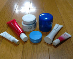 bihaku_cream_all2