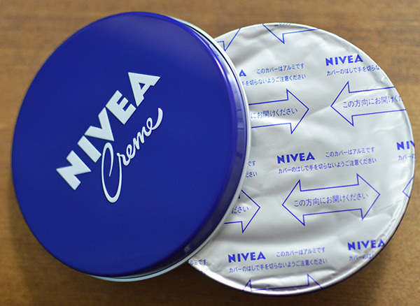 bodycream_nivea_hontai2