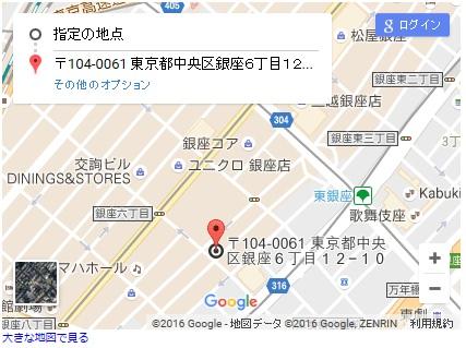 シースリー銀座店の地図