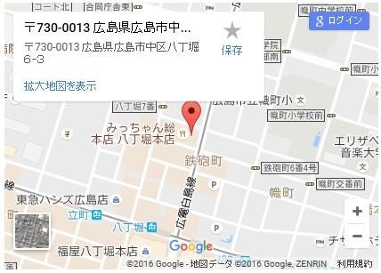 シースリー広島店の地図