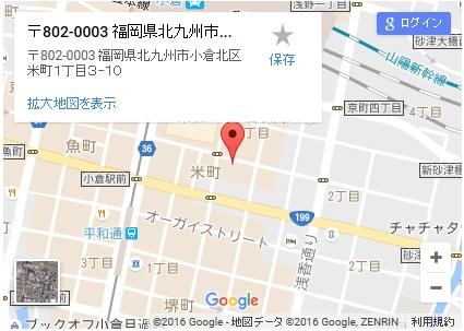 シースリー小倉店の地図