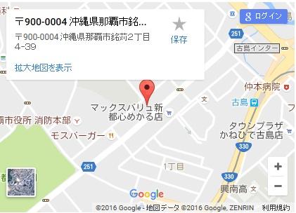 シースリー那覇新都心店の地図