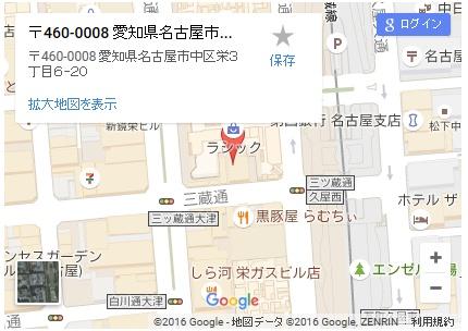 シースリー栄店の地図