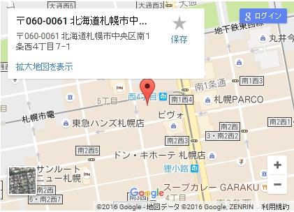 シースリー札幌大通店の地図