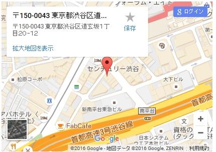 シースリー渋谷道玄坂店の地図