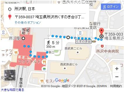 シースリー所沢店の地図