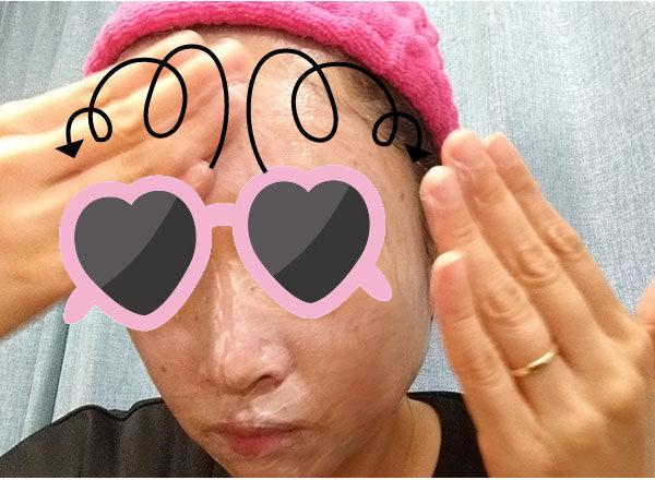 chifurecoldc_tsukamasa7