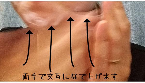 chifurecoldc_tsukamasa8
