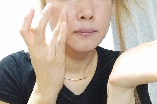ダイソー RJローションを美容液にして顔に塗る