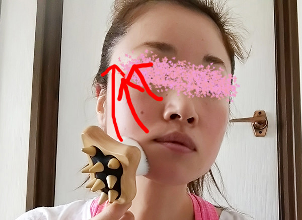 drybrushing_kaotsu1
