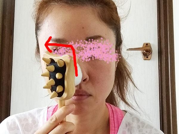 drybrushing_kaotsu2