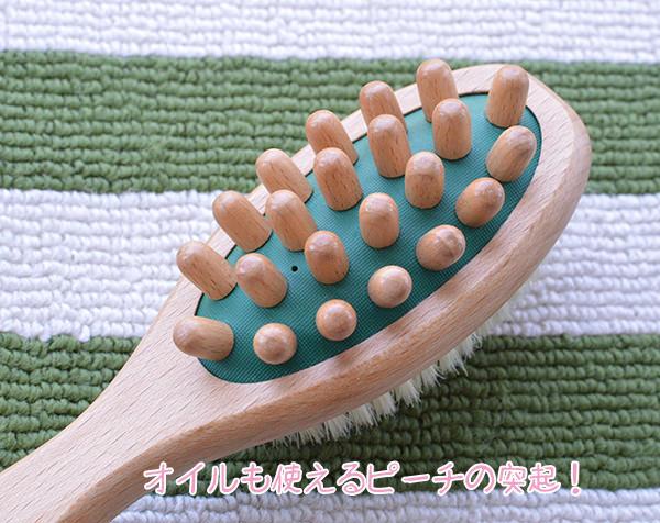 drybrushing_nealsyard3