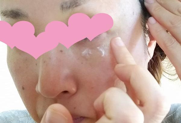 eyekirara_nurikata3